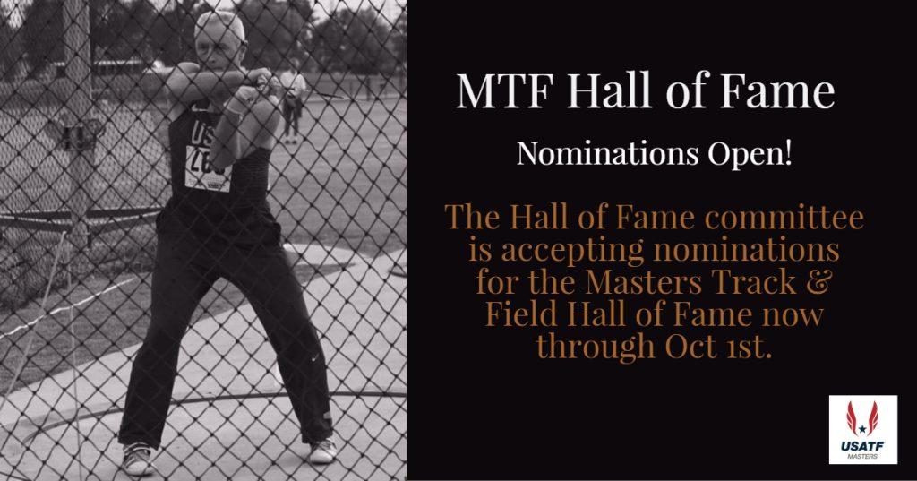 2019 MTF Hall of Fame